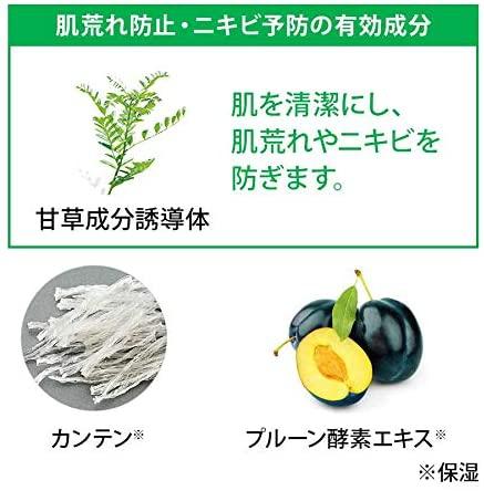 FANCL(ファンケル) アクネケア 洗顔クリームの商品画像5