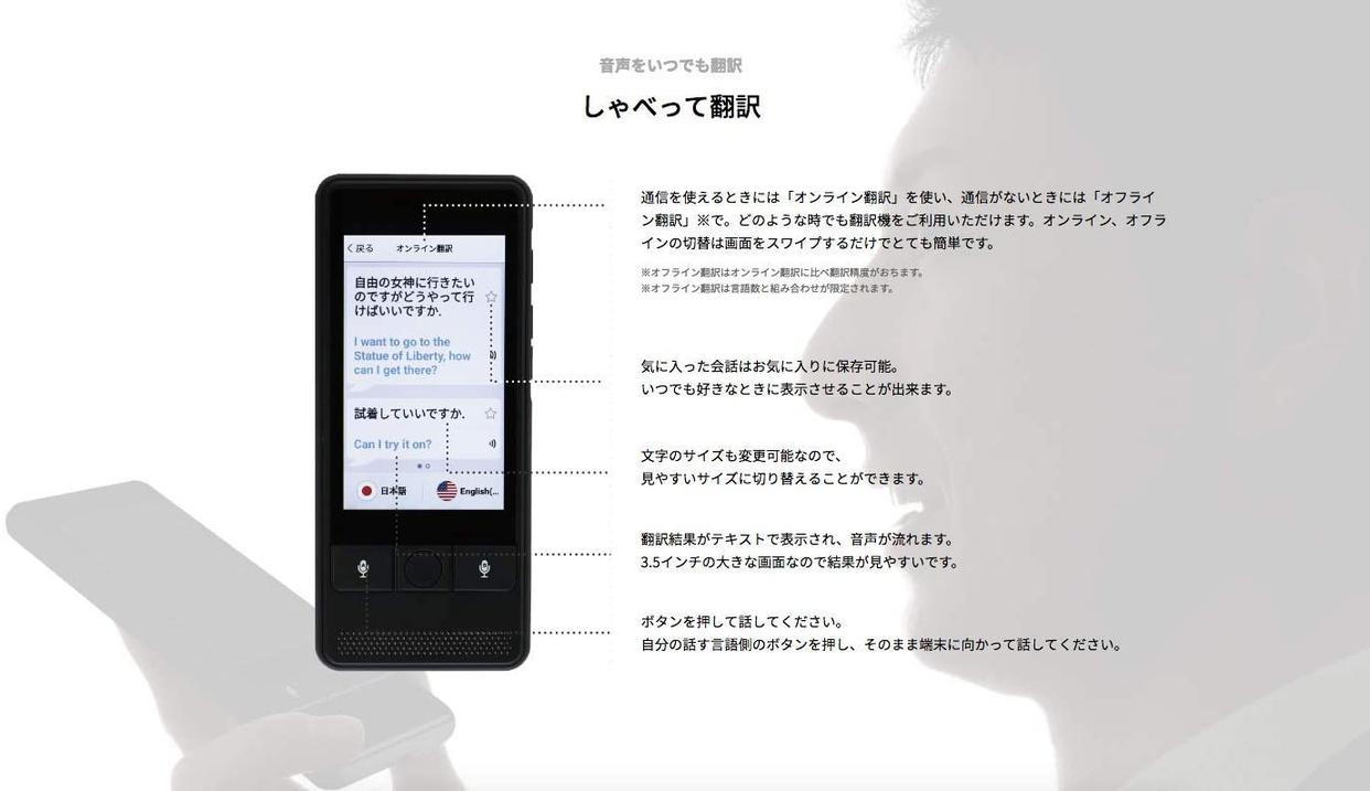 KAZUNA etalk 5の商品画像3