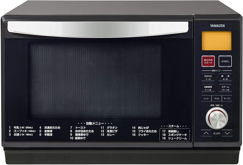 山善(YAMAZEN) スチームオーブンレンジ YRK-F251SVの商品画像