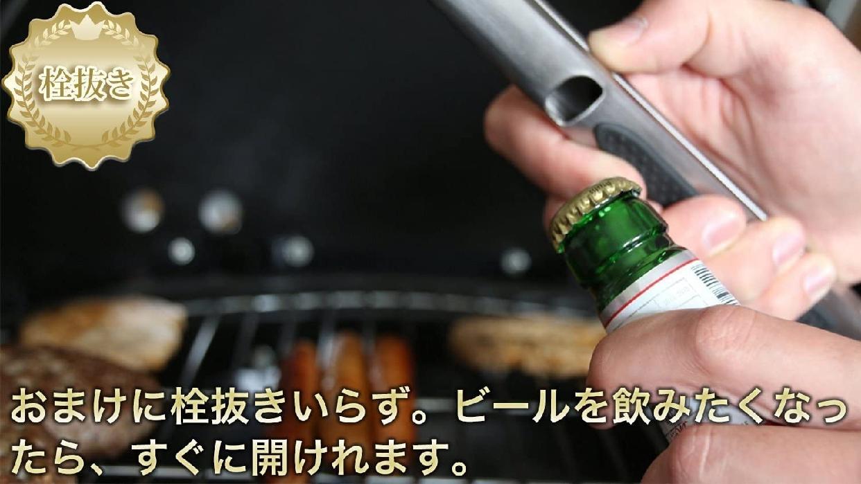 TNK Brand(ティーエヌケー ブランド) Stingray BBQ Multitoolの商品画像6