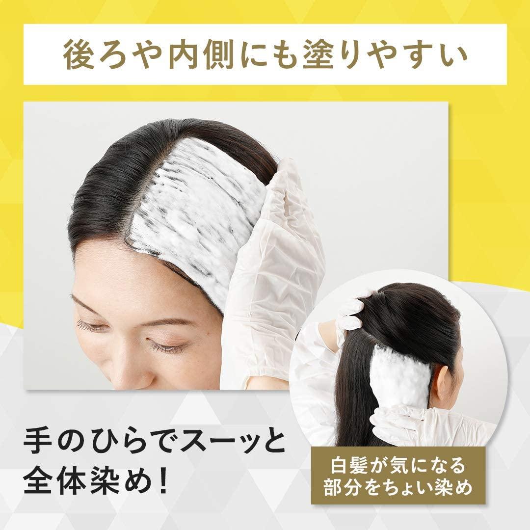 CIELO(シエロ)ムースカラーの商品画像6