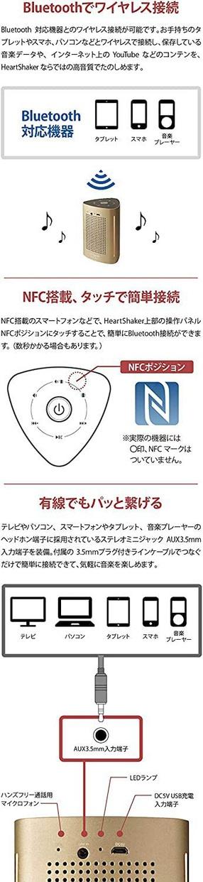 FunSounds(ファンサウンズ) HeartShakerの商品画像5