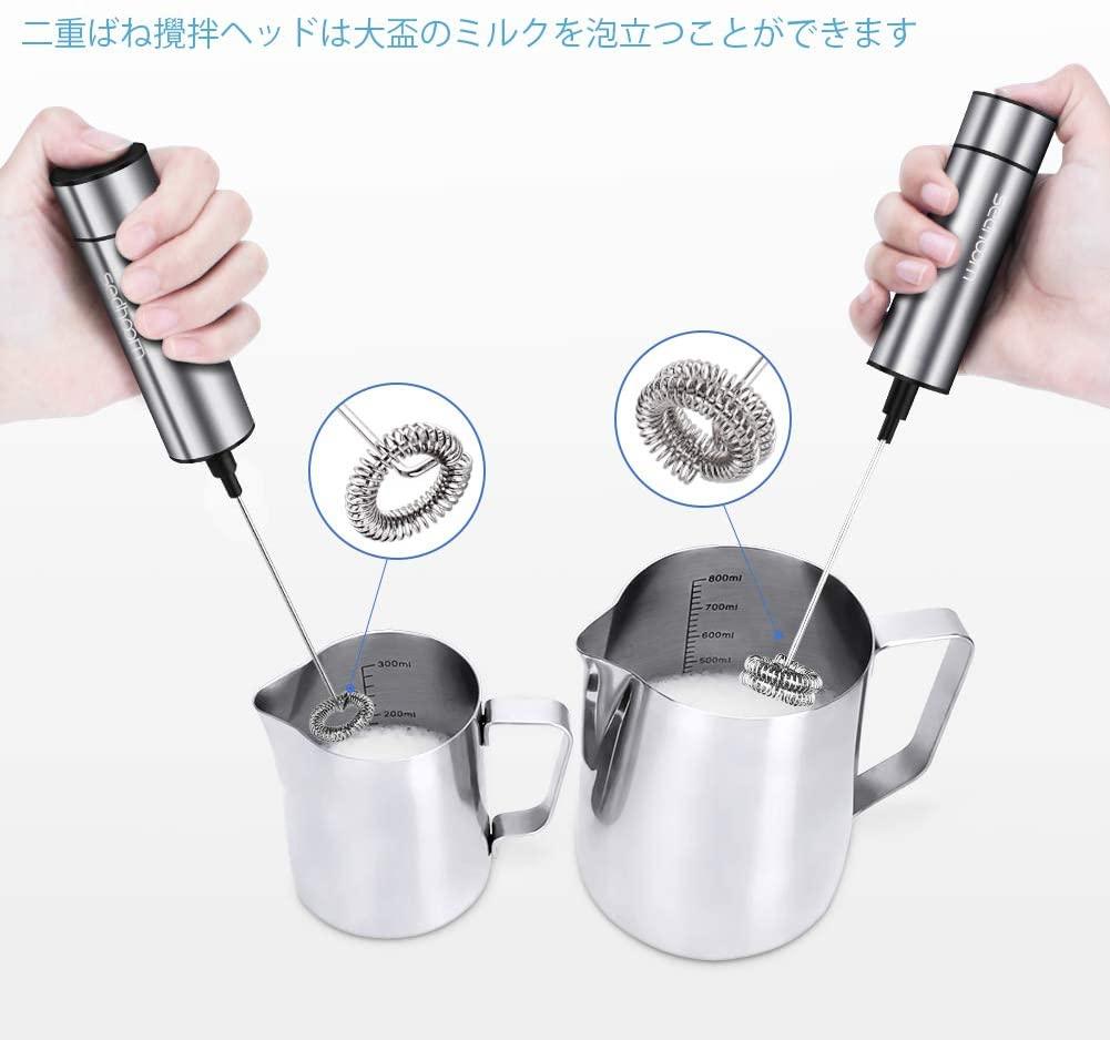 Sedhoom(セドゥーム) ミルク泡立て器 ステンレスの商品画像6