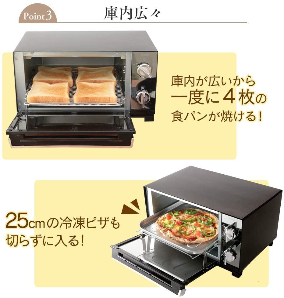IRIS OHYAMA(アイリスオーヤマ) ミラー調オーブントースターPOT-413-Bの商品画像5