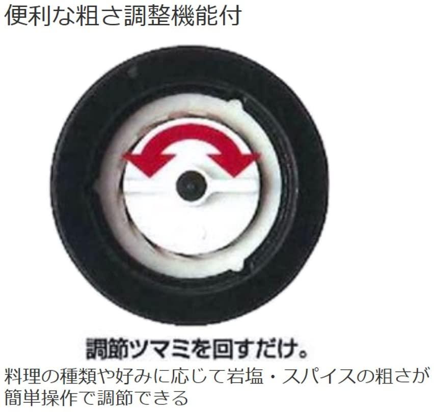 アスベルセラミックミル岩塩・スパイス用の商品画像3