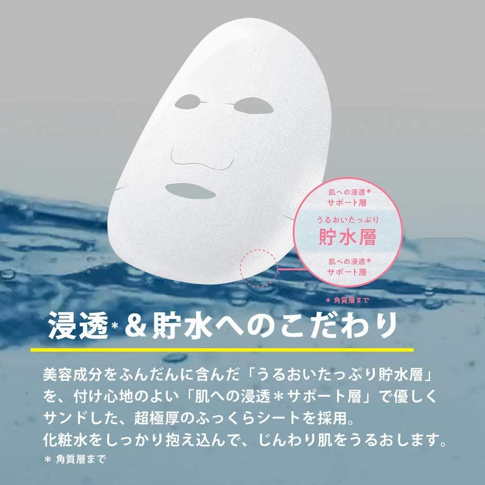 LuLuLun(ルルルン) 青のルルルン もっちり高保湿タイプの商品画像7