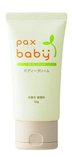 PAX BABY(パックスベビー)パックスベビー ボディークリームの商品画像