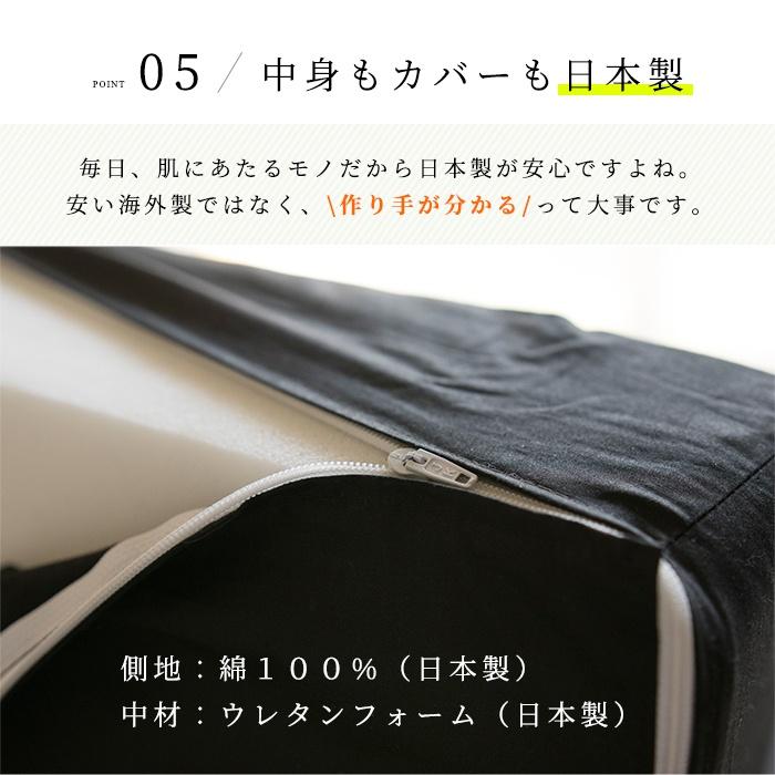 FUKUTOKU-SHOJI テレビ枕の商品画像10