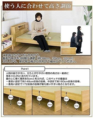 TOMOZAWA 畳ベッド to-316-sの商品画像5