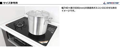 KIPROSTAR(キプロスター) 業務用アルミ寸胴鍋(蓋付)の商品画像3