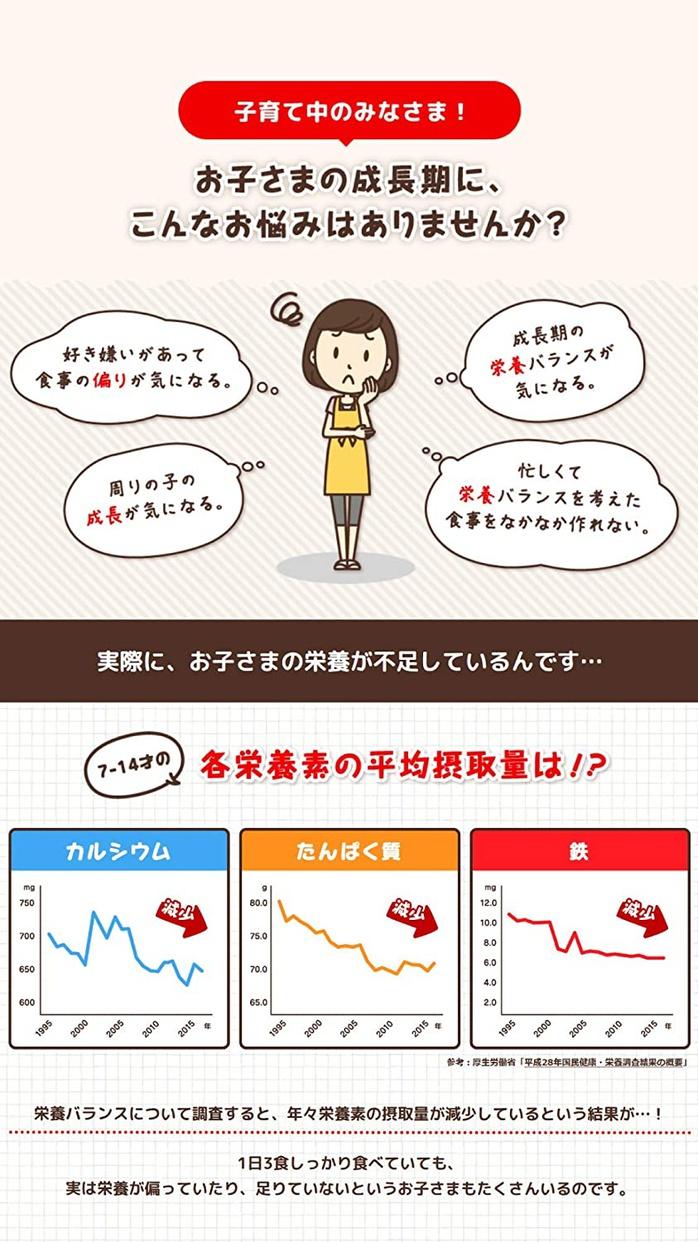 森永製菓(MORINAGA) inバー ジュニアプロテインの商品画像3