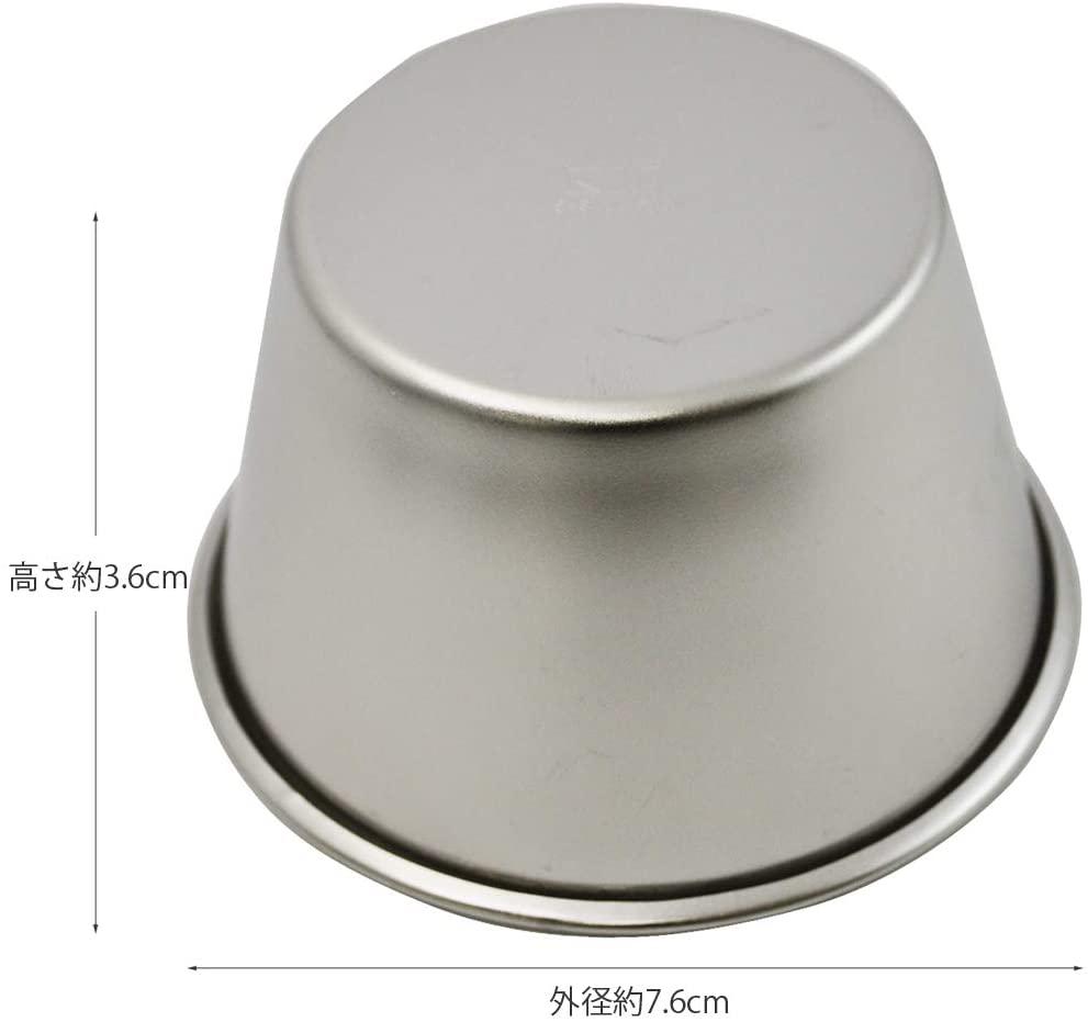 Kai House SELECT(カイハウスセレクト)プリン・ゼリーのステンレス型(大)90ml DL6234の商品画像4