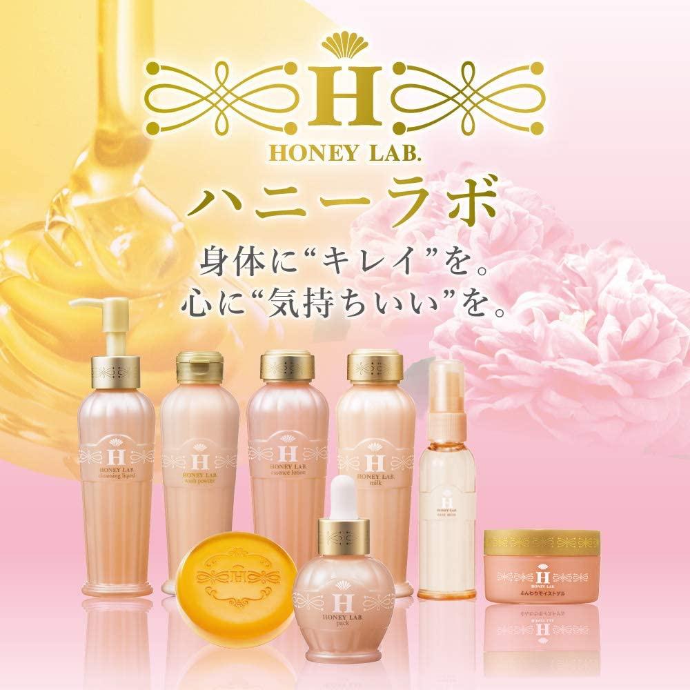 アピセラピーコスメティクス ハニーラボ 完熟蜂蜜サボンの商品画像7