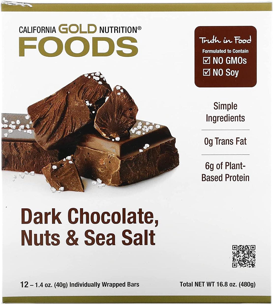 California Gold Nutrition(カリフォルニア ゴールド ニュートリション) プロテインバーの商品画像2