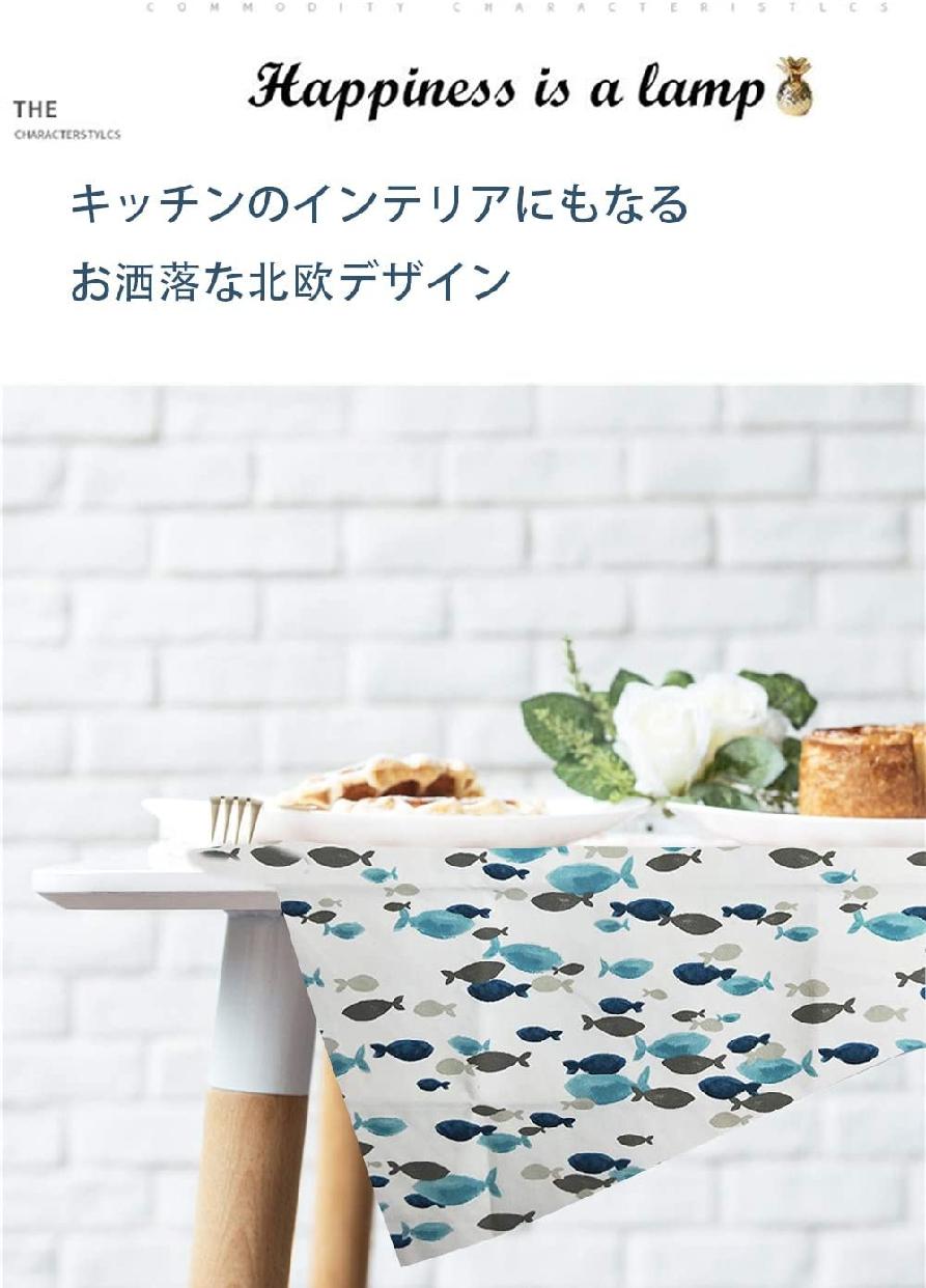 careme(カレメ)ランチョンマット プレイスマット2枚入 40×60cm 北欧風 魚柄の商品画像2
