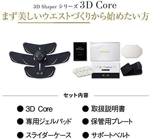 RIZAP(ライザップ) 3D Coreの商品画像2