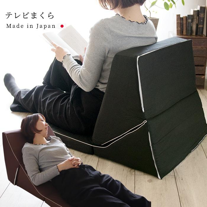 FUKUTOKU-SHOJI テレビ枕の商品画像