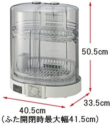 象印(ZOJIRUSHI) 食器乾燥器 EY-KB50の商品画像2