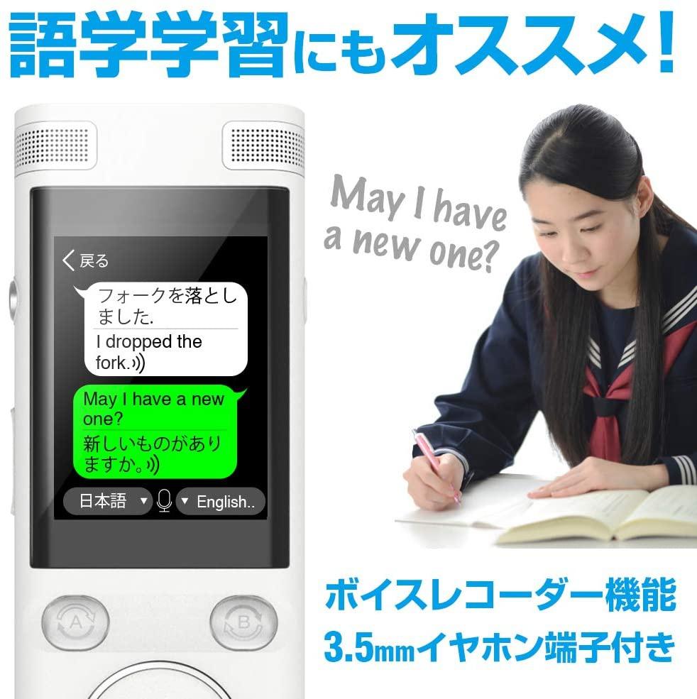 FutureModel(フューチャーモデル) ez:commu TR-E18-01の商品画像5