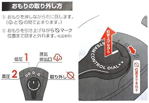 パール金属(PEARL) クイックエコ 3層底切り替え式圧力鍋 H-5041の商品画像12