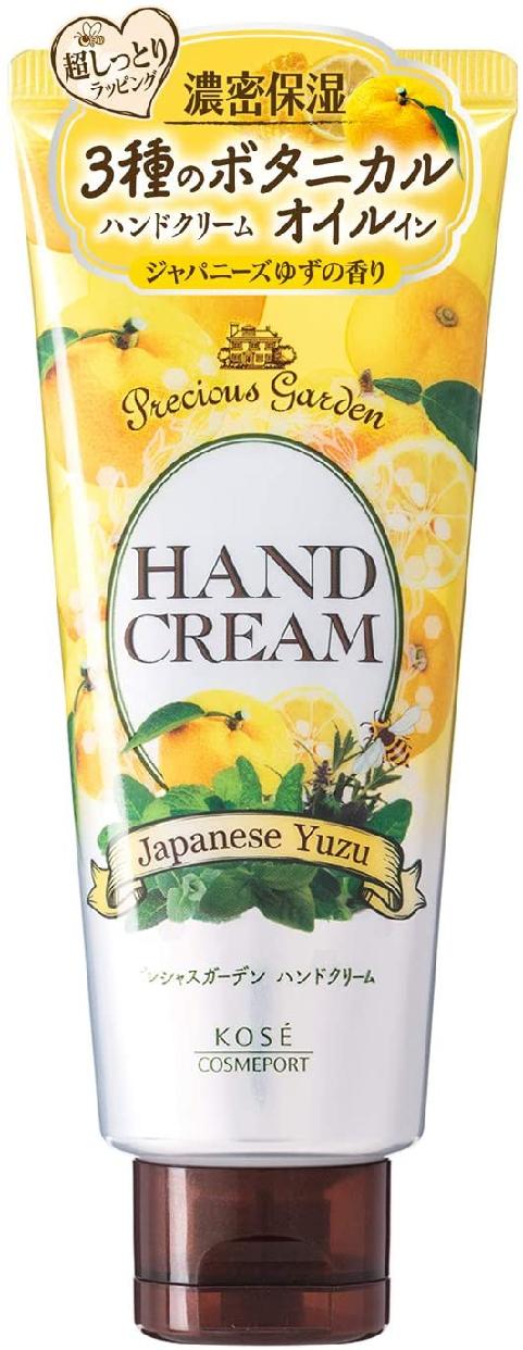 Precious Garden(プレシャスガーデン) ハンドクリームの商品画像2