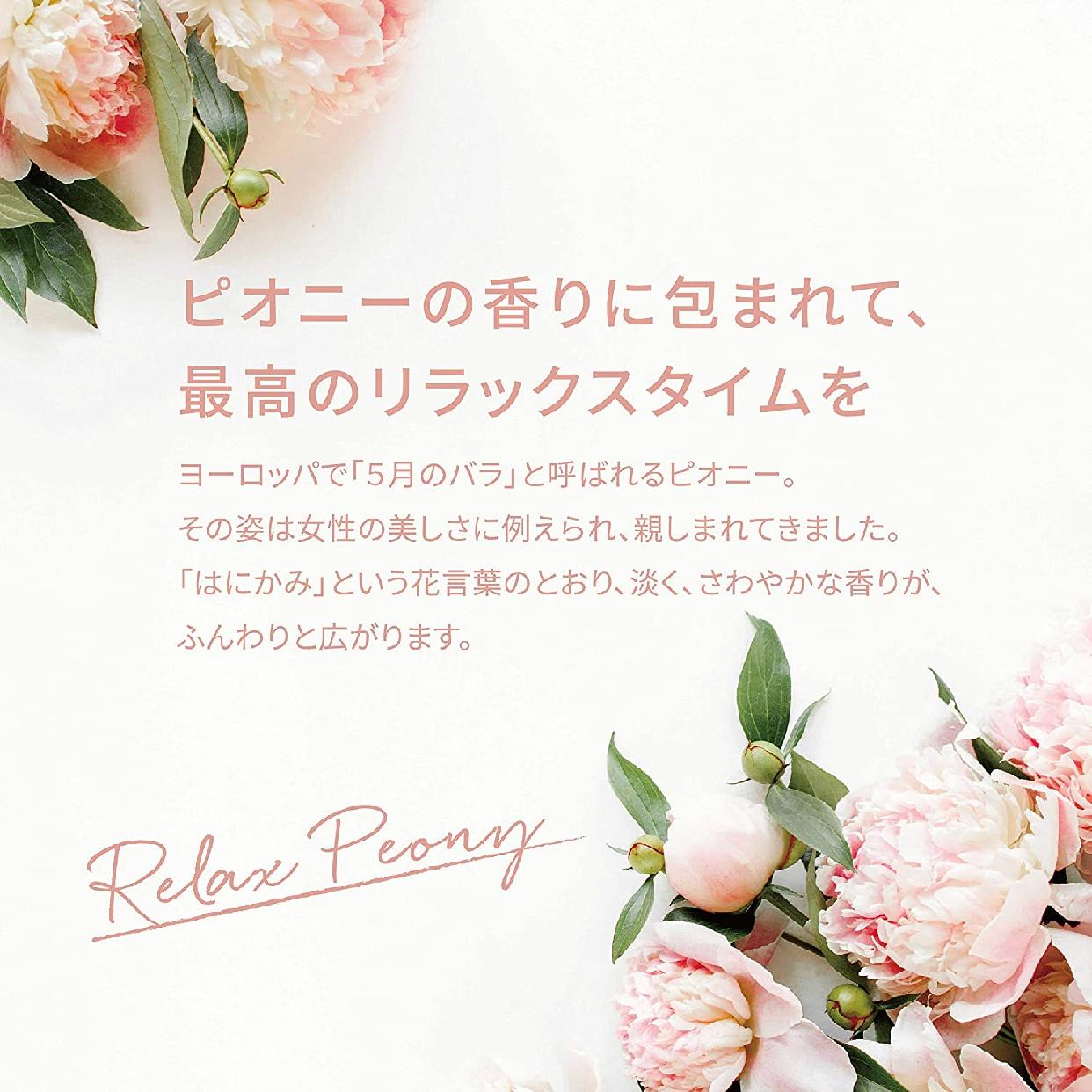 NALOW(ナロウ) ディープ モイスト シャンプーの商品画像6