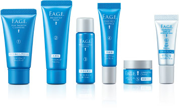 F.A.G.E.(エファージュ) トライアルキットの商品画像