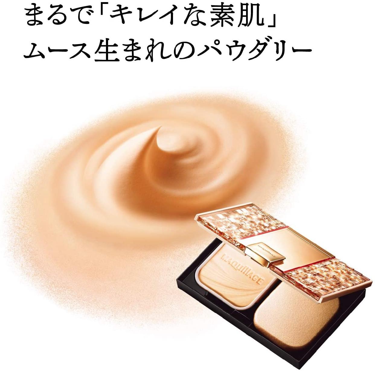 MAQuillAGE(マキアージュ) ドラマティックパウダリー UVの商品画像13