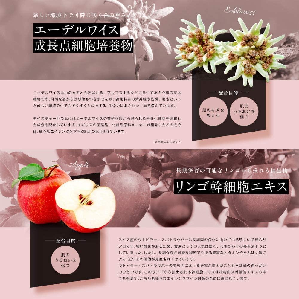 BEAULIN R(ビューリンアール)美容液 モイスチャーセラムの商品画像4