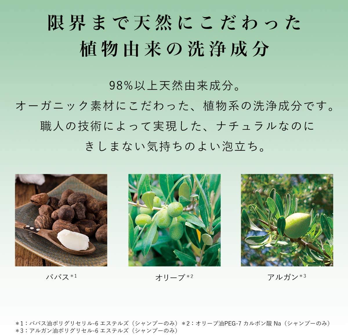 ダイアン ボヌールモイストリラックス シャンプーの商品画像14