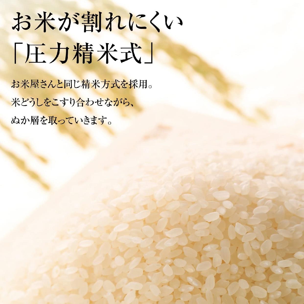 象印(ゾウジルシ)家庭用無洗米精米機 グレー BT-AF05-HAの商品画像2