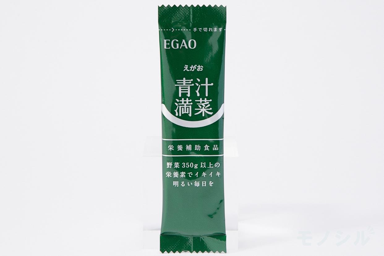 エガオ えがおの青汁満菜の商品画像2 個包装のパッケージ