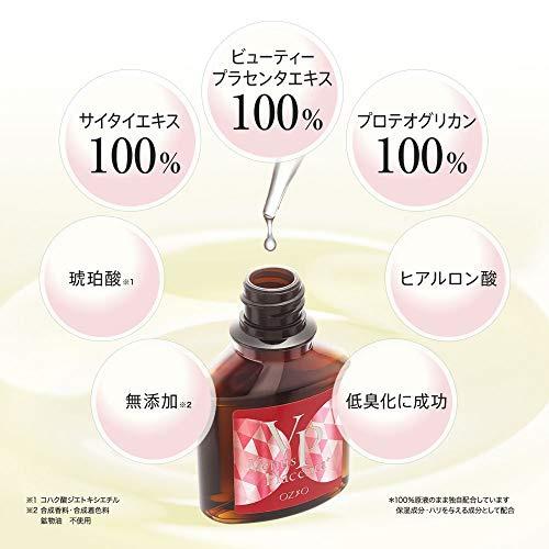 OZIO(オージオ) ヴィーナスプラセンタ原液の商品画像2