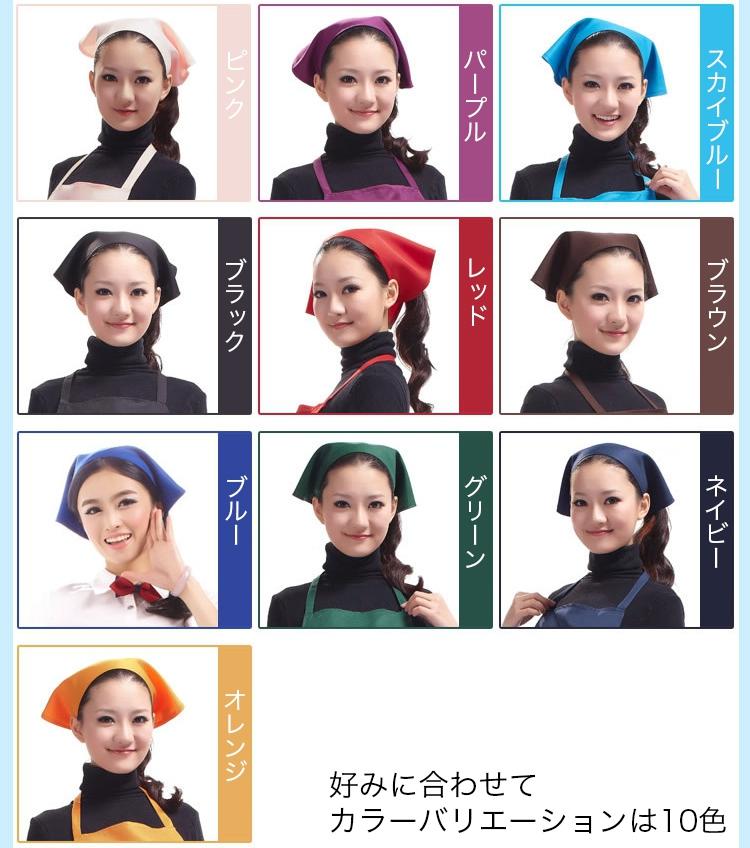 Happy Smiles(ハッピースマイルス) シンプル三角巾の商品画像12