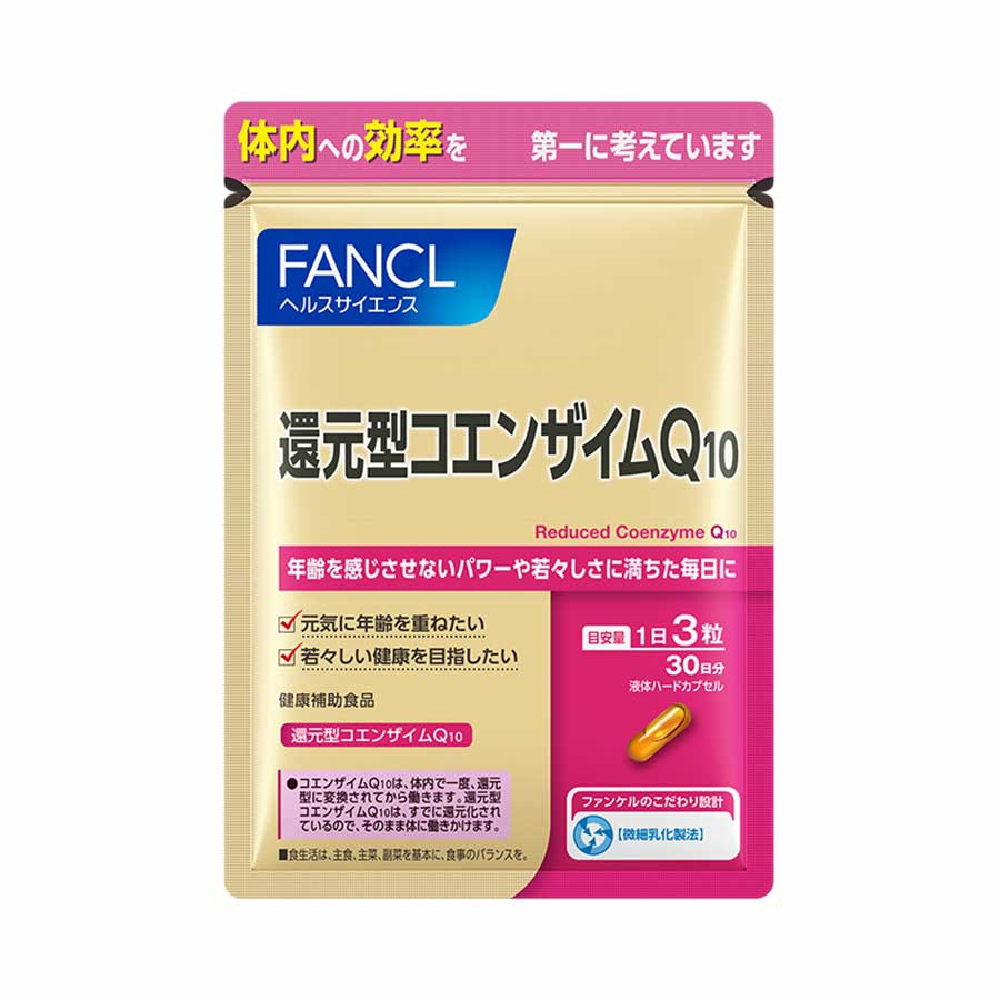 FANCL(ファンケル) 還元型コエンザイムQ10の商品画像