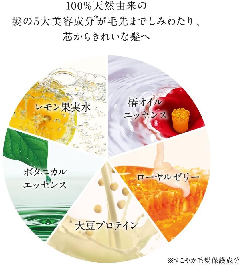 TSUBAKI(ツバキ) しっとりまとまる ヘアコンディショナーの商品画像2