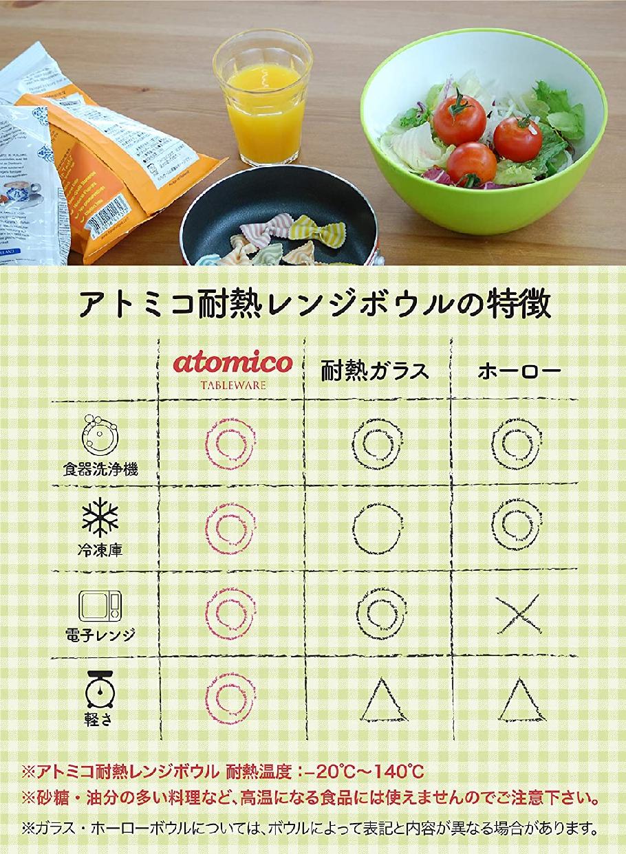 シービージャパン 耐熱ボウルの商品画像6