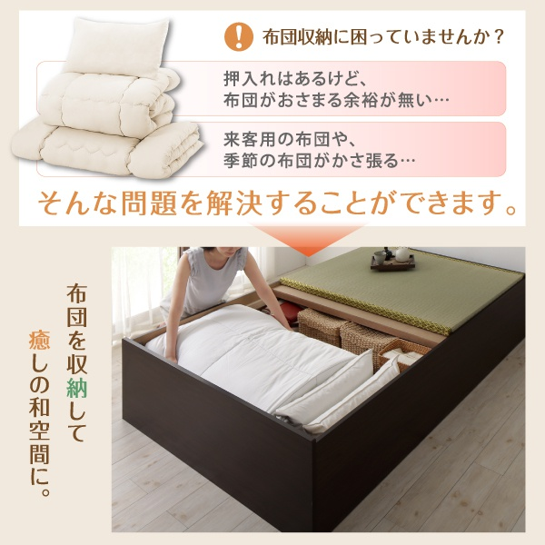 Kinoshita.net ファミリー畳ベッドの商品画像16
