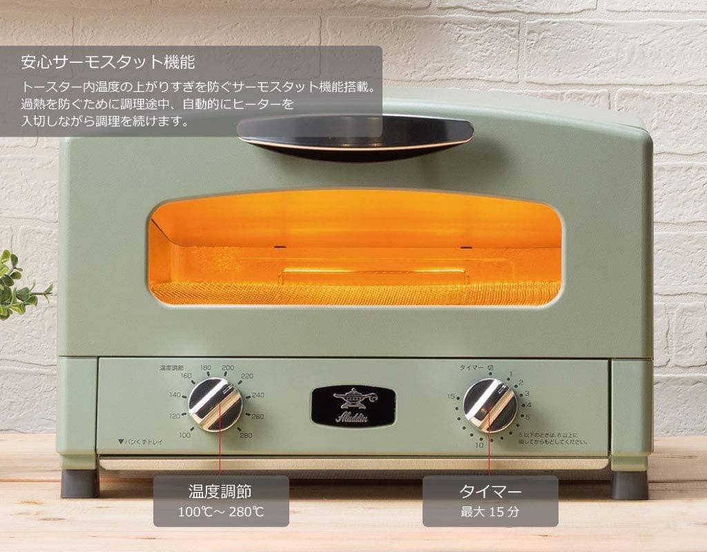 Aladdin(アラジン)グラファイトグリル&トースター(4枚焼き)AGT-G13Aの商品画像8