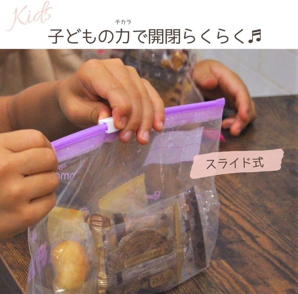 Blomma(ブロンマ) スライドジッパーの商品画像3