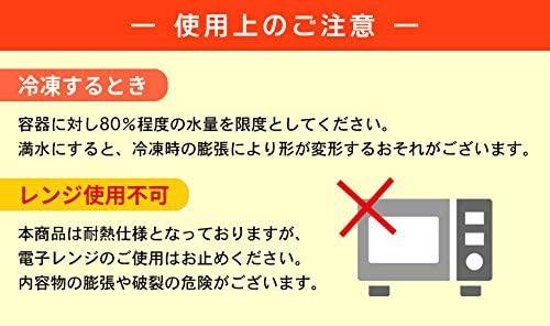 電光ホーム(DENKO HOME) シリコンボトル(伸縮タイプ)の商品画像9