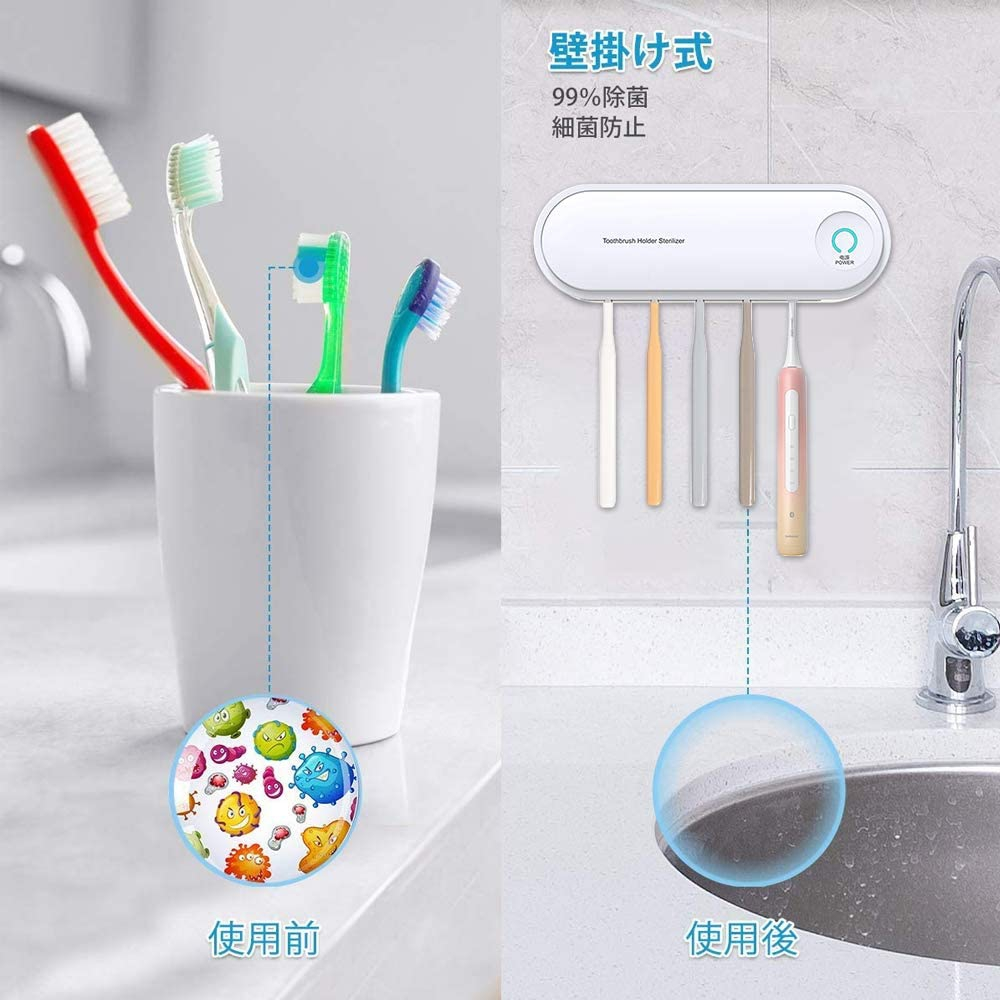 JCT(ジェーシーティー) 歯ブラシ除菌器 UV紫外線殺菌消毒の商品画像6