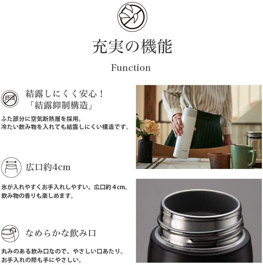 象印(ZOJIRUSHI) ステンレスマグ  SM-NA48の商品画像8