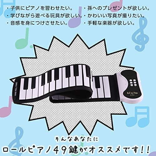 SMALY(スマリー) ロールアップピアノ 49鍵盤 SMALY-PIANO-49の商品画像3