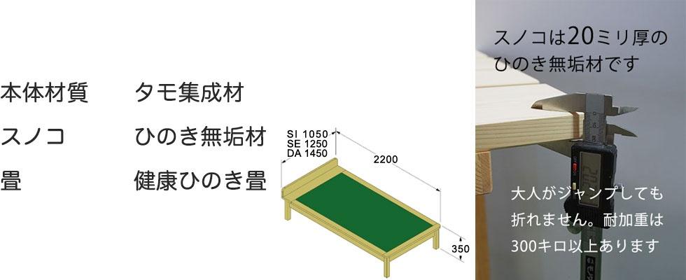 青畳工房 畳ベッドの商品画像4