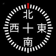 Axiomatic(アクシオマティック) デジタルコンパスの商品画像