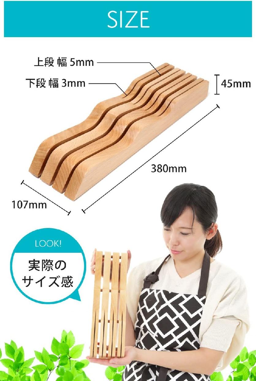 mikketa(ミッケタ) 包丁立て 木製 包丁 スタンド 滑り止め 7本用 抗菌 防カビ 加工【メーカー保証付き】ブラウンの商品画像7