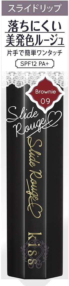 kiss(キス)スライドルージュの商品画像