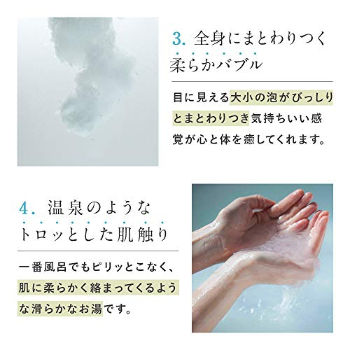 SUISOSUM(スイソサム) アッシュアンドの商品画像4