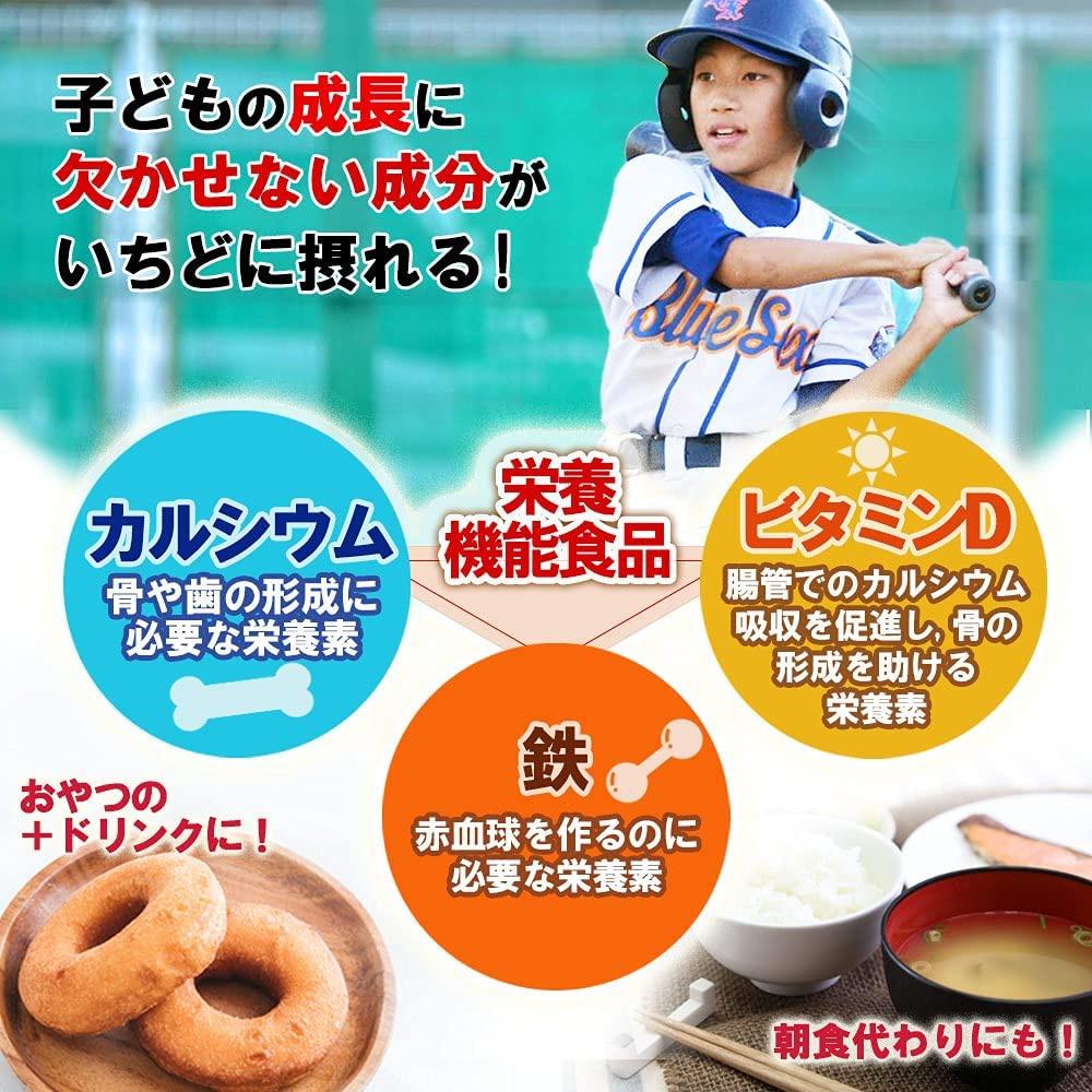 森永製菓(MORINAGA) セノビーの商品画像4